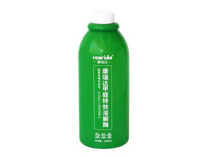 甲醛特效溶解酶(1000ml)