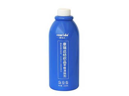 紡織品甲醛清除劑(1000ml)